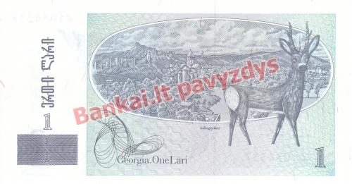 1 Lario banknoto galinė pusė