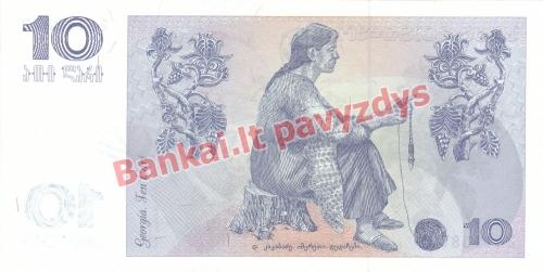 10 Larių banknoto galinė pusė