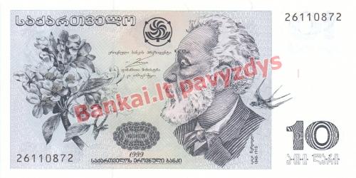10 Larių banknoto priekinė pusė