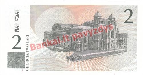 2 Larių banknoto galinė pusė