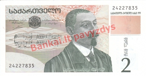 2 Larių banknoto priekinė pusė