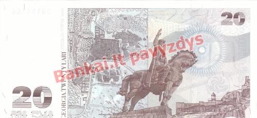20 Larių banknoto galinė pusė