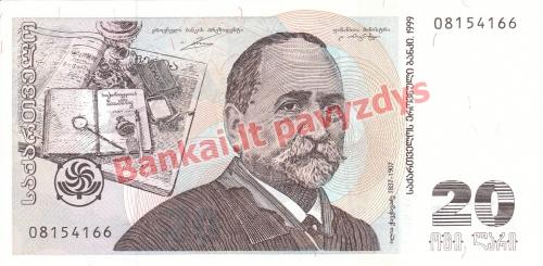 20 Larių banknoto priekinė pusė