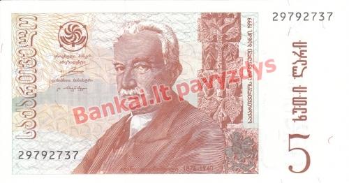 5 Larių banknoto priekinė pusė