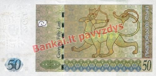 50 Larių banknoto galinė pusė