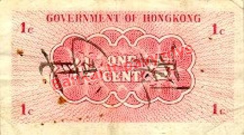 1 Cento banknoto galinė pusė