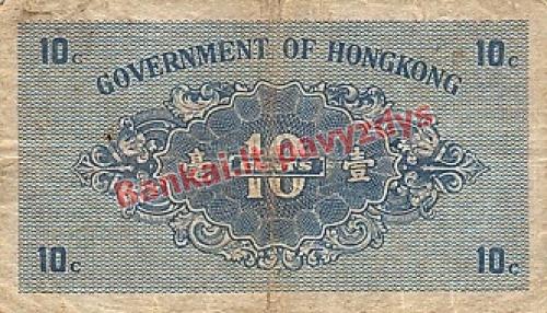 10 Centų banknoto galinė pusė