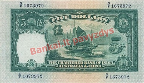 5 Dolerių banknoto galinė pusė