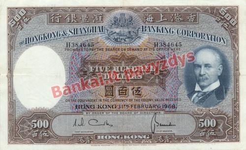 500 Dolerių banknoto priekinė pusė