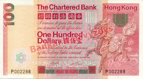 100 Dolerių banknoto priekinė pusė