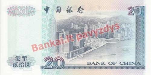 20 Dolerių banknoto galinė pusė