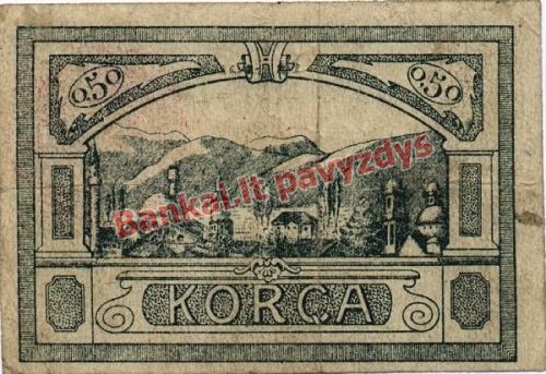 12 Frankų banknoto galinė pusė