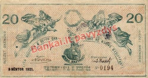 20 Skenderių banknoto priekinė pusė