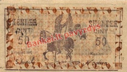 50 Kintų banknoto galinė pusė
