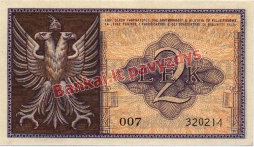 2 Lekų banknoto galinė pusė
