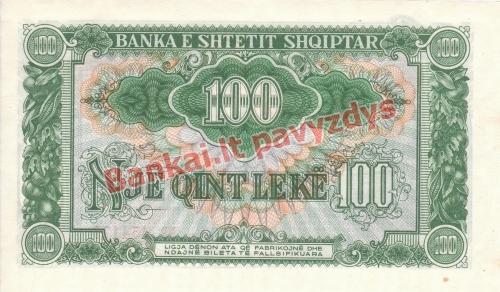 100 Lekų banknoto galinė pusė