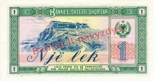 1 Leko banknoto galinė pusė