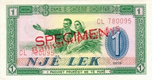 1 Leko banknoto priekinė pusė
