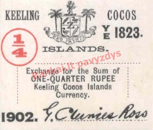 0.25 Rupijų banknoto priekinė pusė