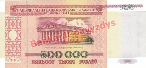 500000 Rublių banknoto priekinė pusė