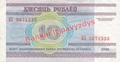 10 Rublių banknoto priekinė pusė