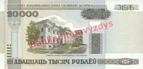 20000 Rublių banknoto priekinė pusė