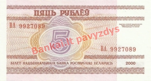 5 Rublių banknoto priekinė pusė