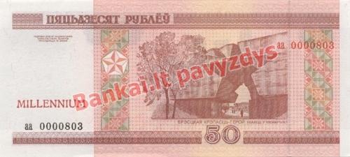 50 Rublių banknoto priekinė pusė