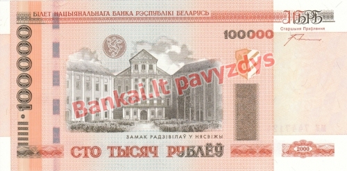 100000 Rublių banknoto priekinė pusė
