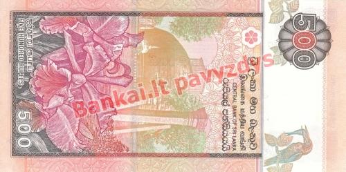 500 Rupijų banknoto galinė pusė