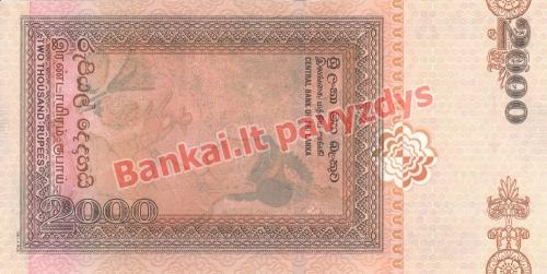 2000 Rupijų banknoto galinė pusė