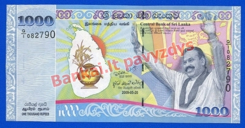 1000 Rupijų banknoto priekinė pusė