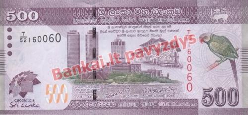 500 Rupijų banknoto priekinė pusė