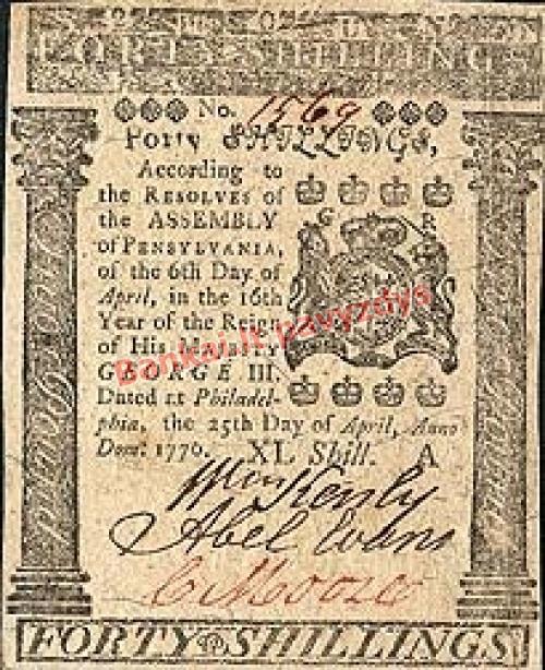40 Šilingų banknoto galinė pusė
