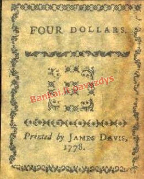 4 Dolerių banknoto galinė pusė