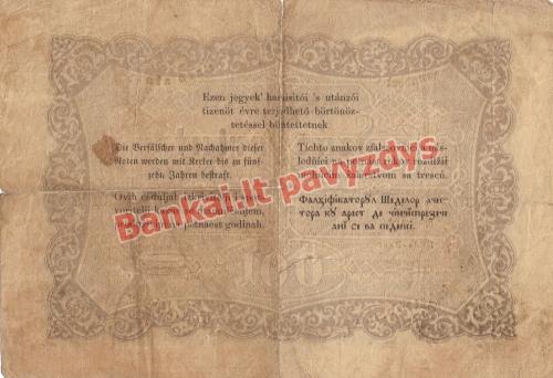 100 Forintų banknoto galinė pusė