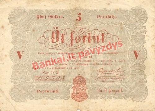 5 Forintų banknoto priekinė pusė