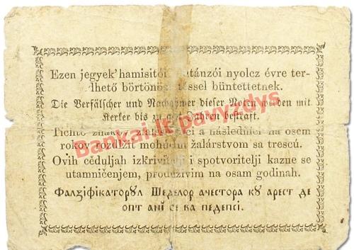 15 Pengo Krajczarų banknoto galinė pusė