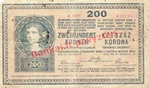 200 Koronų banknoto priekinė pusė