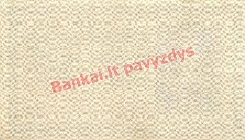 25 Koronų banknoto galinė pusė
