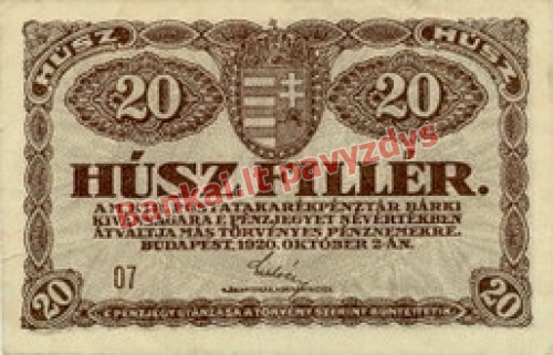 20 Filerių banknoto priekinė pusė
