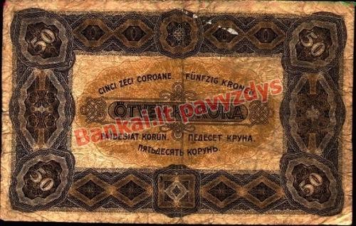 50 Koronų banknoto galinė pusė