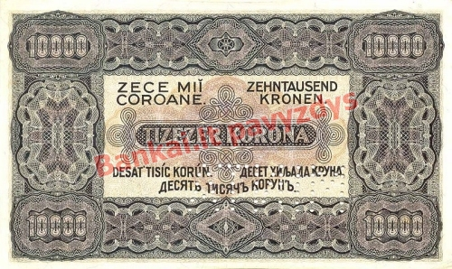 10000 Koronų banknoto galinė pusė
