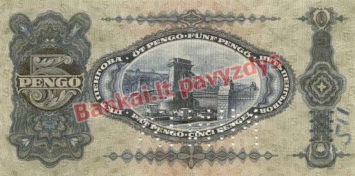 5 Pengų banknoto galinė pusė