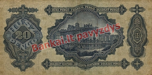 20 Pengų banknoto galinė pusė