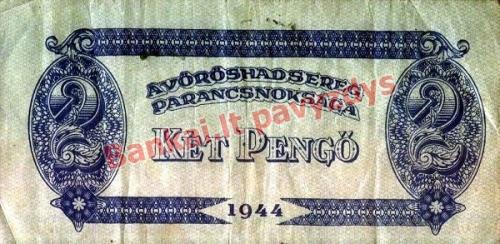 2 Pengų banknoto galinė pusė