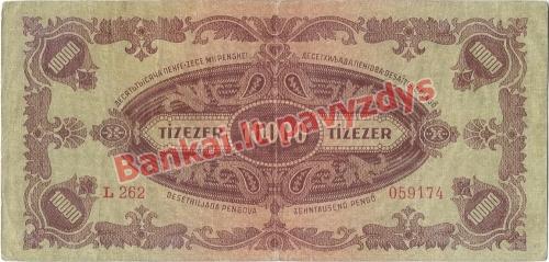 10000 Pengų banknoto galinė pusė