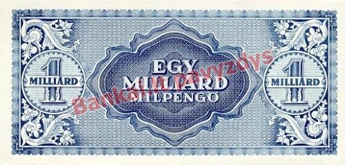 1000000000 Milpengų banknoto galinė pusė
