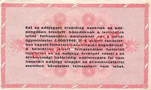 1000000 banknoto galinė pusė