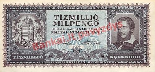 10000000 Milpengų banknoto priekinė pusė